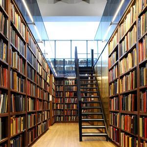 Библиотеки Тары
