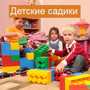 Детские сады Тары