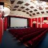 Кинотеатры в Таре