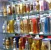 Парфюмерные магазины в Таре
