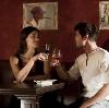 Рестораны, кафе, бары в Таре